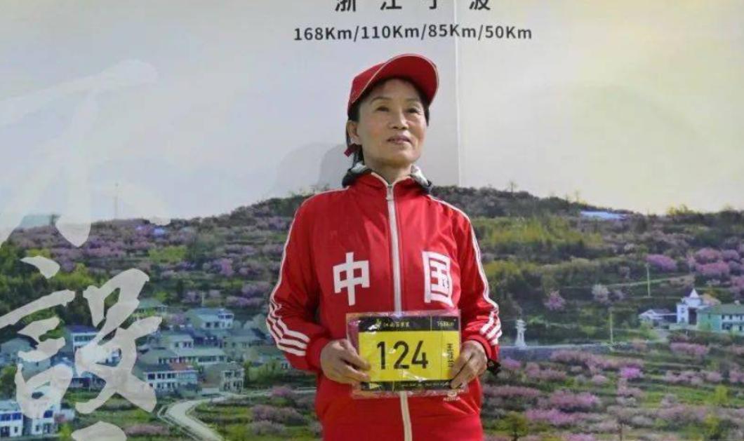 Τοpwoman 70χρονη Κινέζα συνταξιούχος - Γιορτάζει το ρεκόρ της με 20 Μαραθώνιους στα τελευταία 20 χρόνια (φωτο)  - Κυρίως Φωτογραφία - Gallery - Video