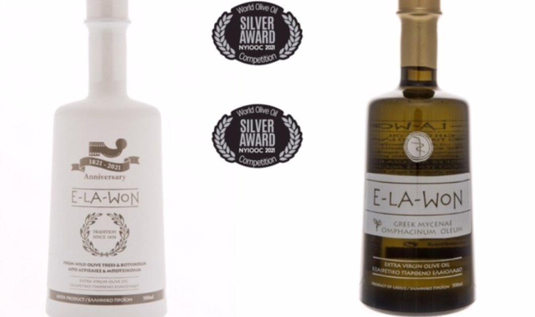 Δύο νέα βραβεία από τη Νέα Υόρκη για την E-LA-WON - Τα εξαιρετικά ελαιόλαδα διακρίθηκαν σε παγκόσμιο διαγωνισμό  - Κυρίως Φωτογραφία - Gallery - Video