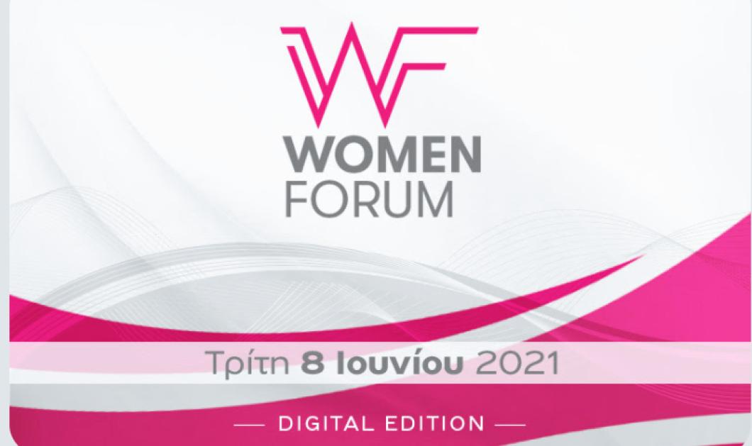 WOMEN FORUM – Digital Edition: Συνέδριο για την γυναίκα στην αγορά εργασίας σήμερα -Την Τρίτη 08 Ιουνίου 2021 - Κυρίως Φωτογραφία - Gallery - Video