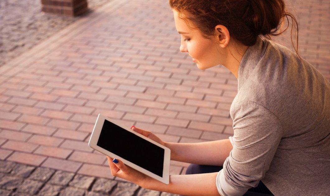 Η Κομσιόν προτείνει: Ευρωπαϊκή Ψηφιακή ταυτότητα για όλους του πολίτες της Ε.Ε. - Τι είναι; -  Σε τι βοηθάει;  - Κυρίως Φωτογραφία - Gallery - Video