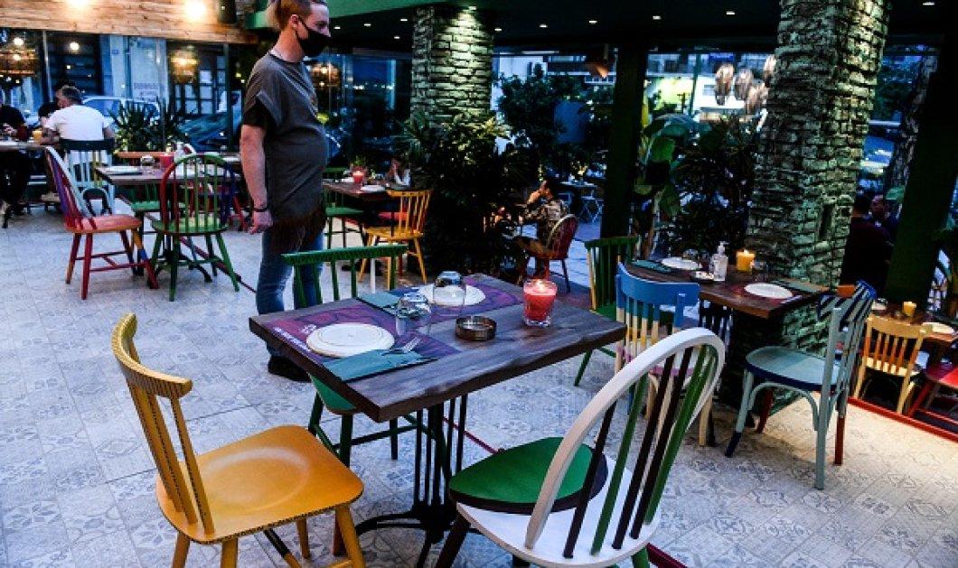Αμιγείς και μεικτοί χώροι στη διασκέδαση από 15/7: Τι αλλάζει σε μπαρ, καφέ, σινεμά, γήπεδα για εμβολιασμένους & ανεμβολίαστους (βίντεο) - Κυρίως Φωτογραφία - Gallery - Video