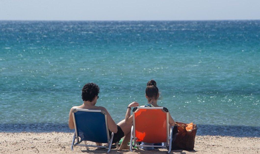 Καιρός για παραλία: Μέχρι τους 31 βαθμούς το θερμόμετρο - Που αναμένονται βροχές  - Κυρίως Φωτογραφία - Gallery - Video