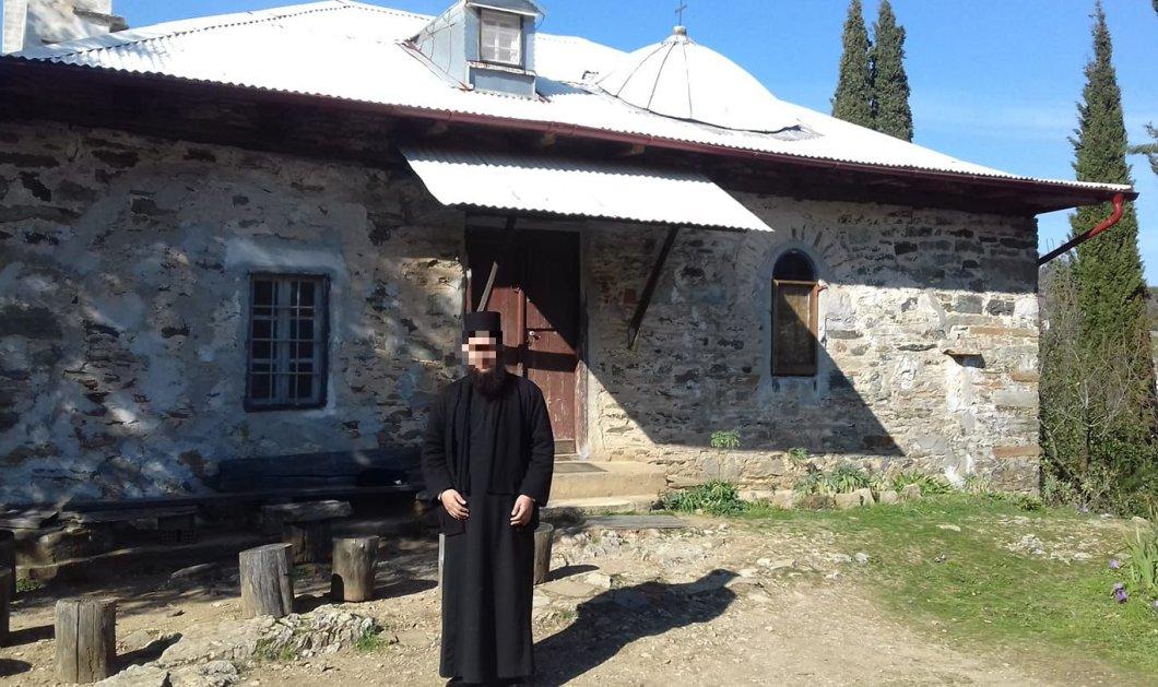 Μονή Πετράκη-Επίθεση με βιτριόλι: Στο Δρομοκαΐτειο μεταφέρθηκε ο ιερέας - Η ταραχώδης εφηβεία του & ο αλκοολικός πατέρας που σκοτώθηκε (βίντεο) - Κυρίως Φωτογραφία - Gallery - Video