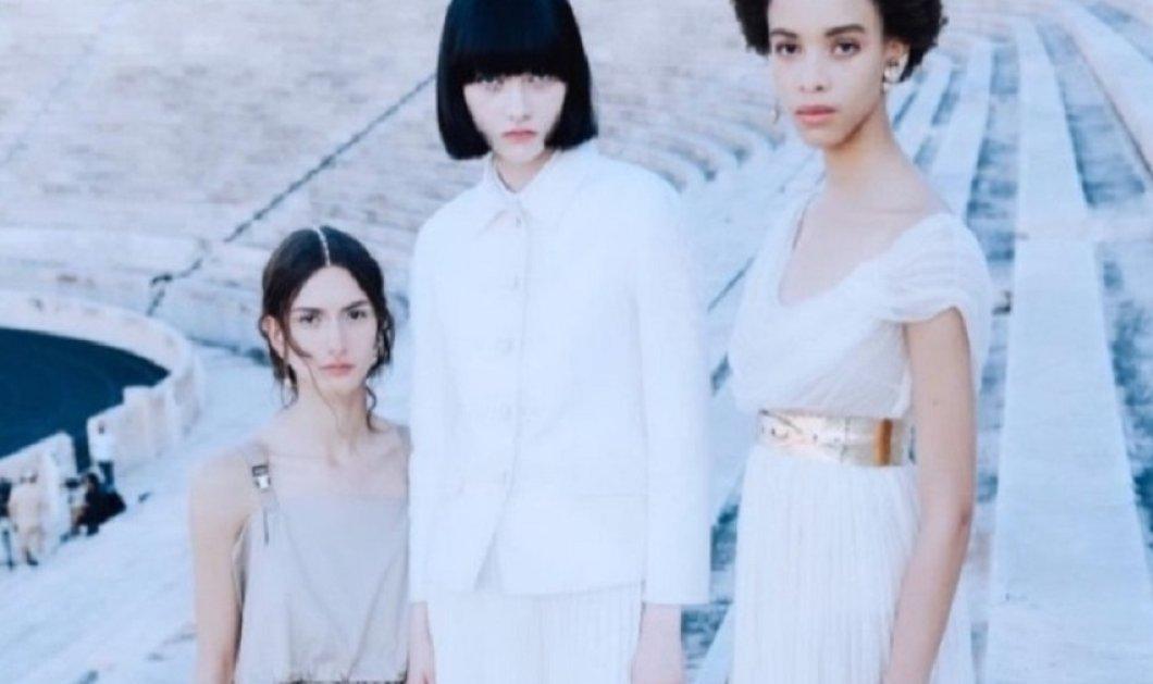 Dior: Όλα έτοιμα για το μεγάλο ντεφιλέ στο Kαλλιμάρμαρο - Οι πρώτες εικόνες  - Δείτε live την επίδειξη  - Κυρίως Φωτογραφία - Gallery - Video