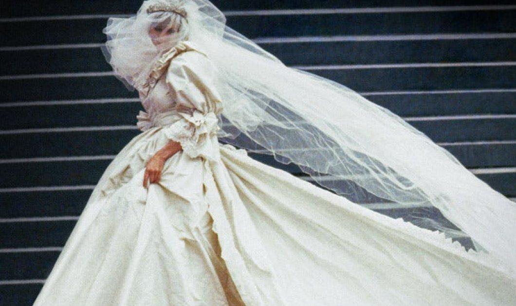 Το θρυλικό νυφικό της Νταϊάνα & σπάνια ρούχα υψηλής ραπτικής: Η έκθεση για τη σχέση των γαλαζοαίματων με τους μετρ της μόδας (φώτο-βίντεο) - Κυρίως Φωτογραφία - Gallery - Video