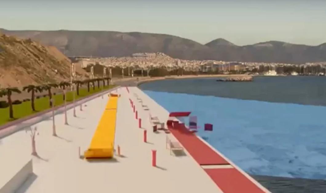Μακάρι... Ποδηλατόδρομος και πεζόδρομος όλη η Αθηναϊκή Ριβιέρα, από τον Πειραιά ως το Σούνιο  - Το Mega project (φωτό - βίντεο) - Κυρίως Φωτογραφία - Gallery - Video