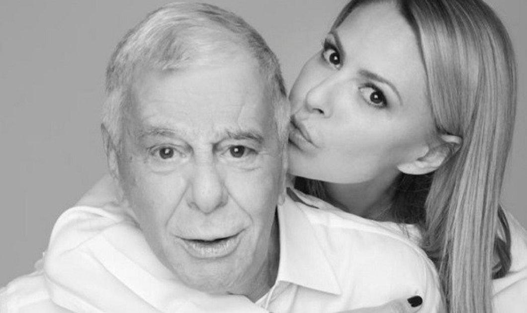 Η Τζένη Μπαλατσινού αγκαλιάζει σφιχτά τον μπαμπά της και του εύχεται για την Ημέρα του πατέρα (φωτό) - Κυρίως Φωτογραφία - Gallery - Video