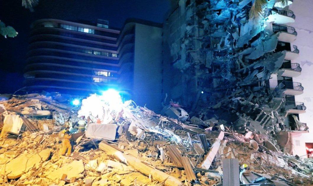 Μαϊάμι: 12ωροφο κτίριο κατοικιών κατέρρευσε ξαφνικά -  Μία νεκρή & 8 τραυματίες (φωτό - βίντεο) - Κυρίως Φωτογραφία - Gallery - Video