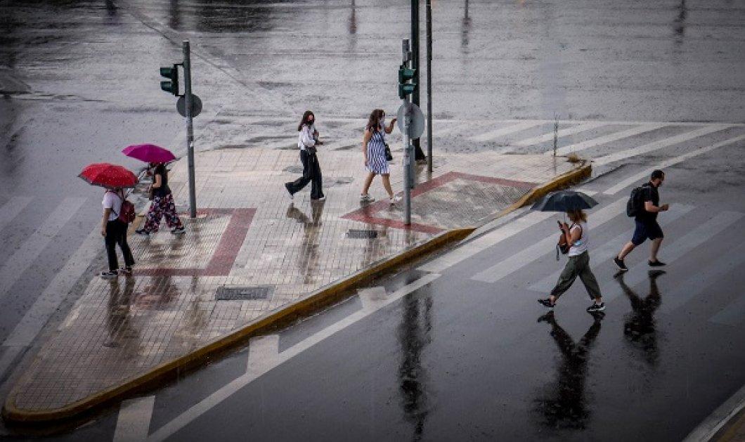 Άστατος ο καιρός σήμερα: Που αναμένονται βροχές και καταιγίδες & πότε υποχωρούν τα φαινόμενα - Έως τους 33 η θερμοκρασία - Κυρίως Φωτογραφία - Gallery - Video