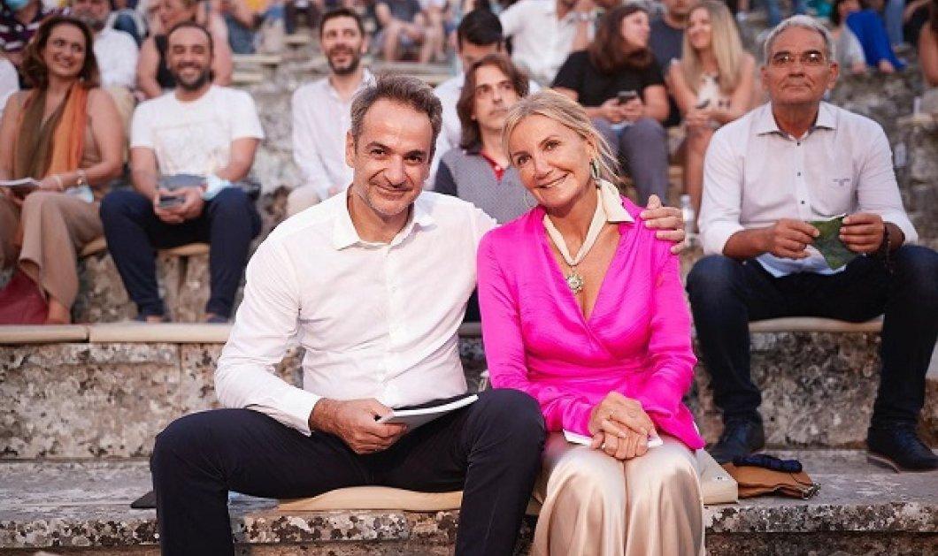 Κυριάκος - Μαρέβα Μητσοτάκη: Γενέθλια για την μεγάλη τους κόρη - Η Σοφία έγινε 24! Η φωτό με τον μπαμπά, τα χρόνια πολλά της μαμάς (φωτό) - Κυρίως Φωτογραφία - Gallery - Video