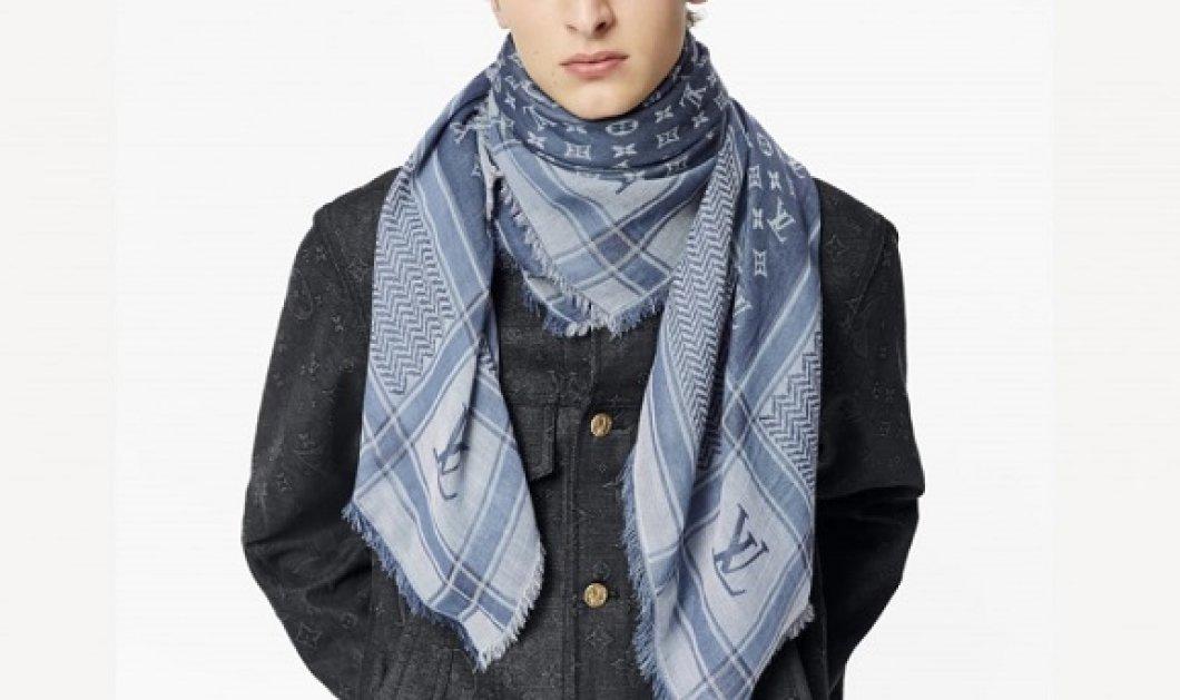 Louis Vuitton: Αυτό είναι το μαντήλι - εσάρπα που προκάλεσε σάλο - Η παλαιστινιακή έμπνευση & οι αντιδράσεις (φωτό) - Κυρίως Φωτογραφία - Gallery - Video