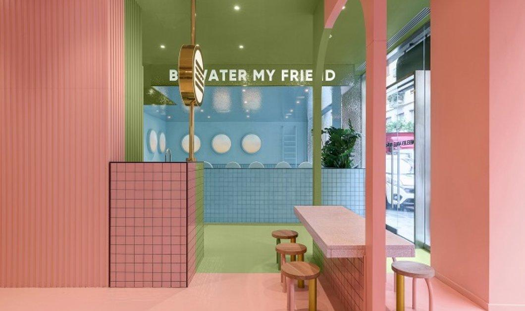 Σε ένα colour - blocked μπεργκεράδικο στο Τορίνο: Παστέλ χρώματα και η «μπλε περιοχή» που είναι λες και είσαι μέσα σε πισίνα (φωτό) - Κυρίως Φωτογραφία - Gallery - Video