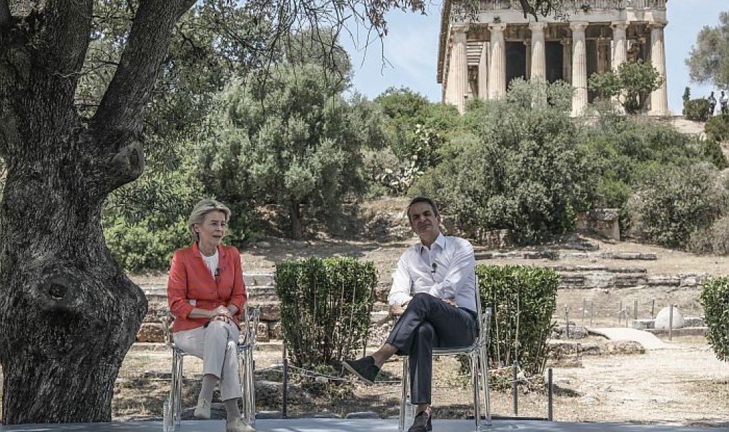 Κυρ. Μητσοτάκης: Ιστορική στιγμή για την Ευρώπη και την χώρα μας το Σχέδιο «Ελλάδα 2.0» - Τι είπε η  Φον ντερ Λάιεν από την Αρχαία Αγορά (φωτό) - Κυρίως Φωτογραφία - Gallery - Video