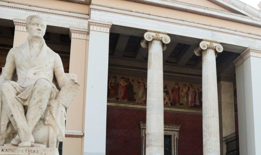 Φοιτήτριες του Πανεπιστημίου Αθηνών καταγγέλλουν τον καθηγητή τους για σεξουαλική παρενόχληση - Ζητούσε φωτό με μπούστο ως προϋπόθεση για να περάσουν το μάθημα - Κυρίως Φωτογραφία - Gallery - Video
