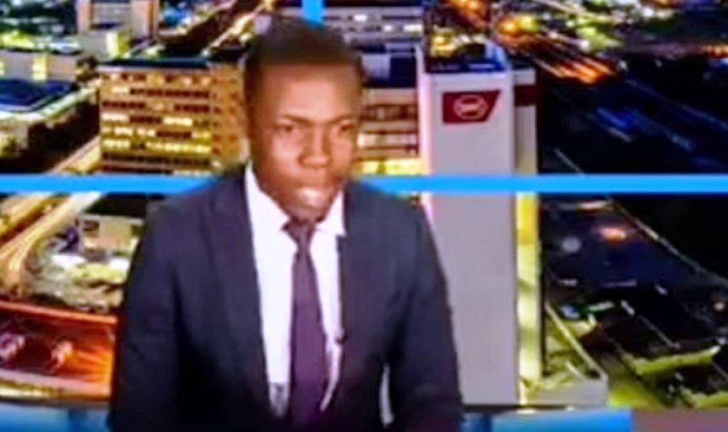 """Παρουσιαστής ειδήσεων από τη Ζάμπια έγινε viral - Είπε στον αέρα ότι είναι απλήρωτος και τον """"έκοψαν"""" live (βίντεο)  - Κυρίως Φωτογραφία - Gallery - Video"""