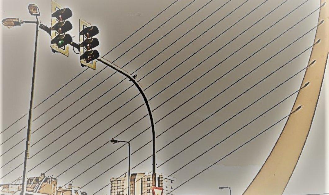 """Στέγη του Ιδρύματος Ωνάση - """"The City Talks Back: Assembly 2"""" -  Ο κοινωνικοπολιτικός λόγος της πόλης μέσα από performance, μεταφράσεις, ταινίες & συζητήσεις  - Κυρίως Φωτογραφία - Gallery - Video"""