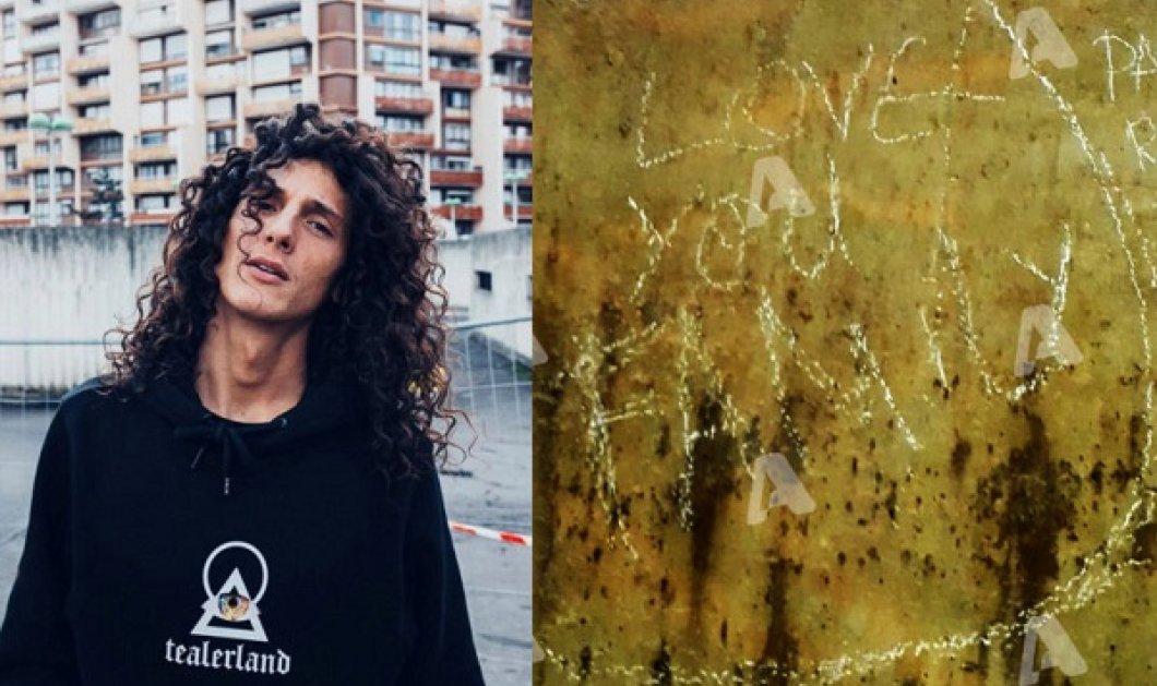 Πειραιάς - Θάνατος Γάλλου χορευτή: Ο Τζόις ήταν για μέρες ζωντανός στον ανοιχτό τάφο του… έγραψε μηνύματα στους τοίχους της δεξαμενής (φωτό) - Κυρίως Φωτογραφία - Gallery - Video