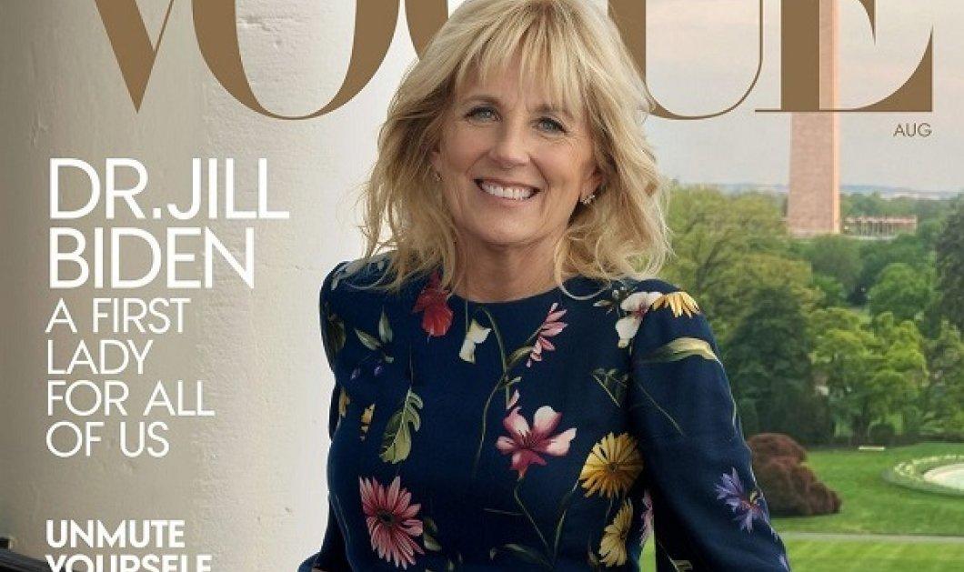 Στο εξώφυλλο της Vogue η Τζιλ Μπάιντεν: Η αγκαλιά & το γλυκό φιλί του Αμερικανού προέδρου, το floral φόρεμα της πρώτης κυρίας (φωτό) - Κυρίως Φωτογραφία - Gallery - Video