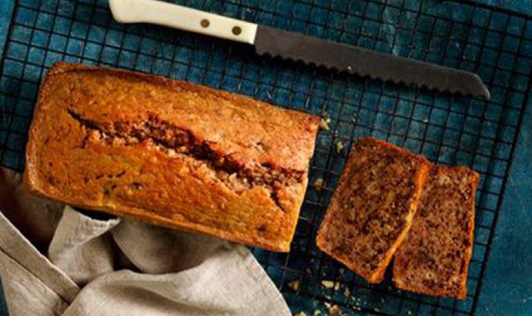 Banana bread από την Αργυρώ Μπαρμπαρίγου - Γίνεται με λίγα κι απλά υλικά & είναι ιδανικό για πρωινό ή απογευματινό σνακ - Κυρίως Φωτογραφία - Gallery - Video