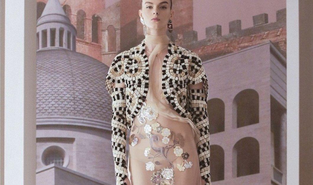 """Όνειρο υψηλής ραπτικής η  Extravagant κολεξιόν του οίκου Fendi - Η εντυπωσιακή επίδειξη με ρούχα εμπνευσμένα από την """"Αιώνια πόλη""""  (φώτο-βίντεο) - Κυρίως Φωτογραφία - Gallery - Video"""