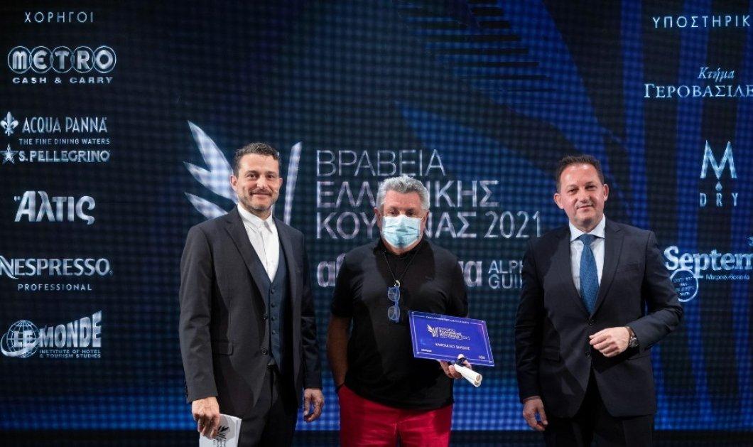 Βραβεία Ελληνικής Κουζίνας 2021 : Πρώτος των πρώτων ο Λευτέρης Λαζάρου - Όλα όσα έγιναν στην τελετή απονομής - Οι  μεγάλοι νικητές (φώτο)   - Κυρίως Φωτογραφία - Gallery - Video