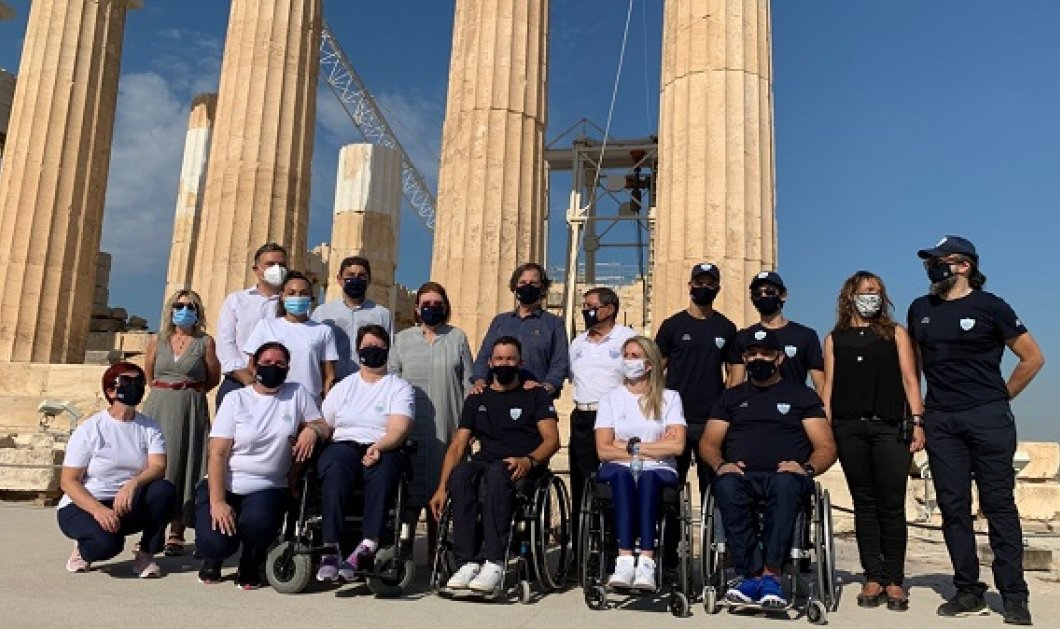 Φωτογραφίες από την επίσκεψη των Ελλήνων πρωταθλητών Αμέα στον Ιερό Βράχο της Ακρόπολης: «προσβάσιμη σε όλους» - Κυρίως Φωτογραφία - Gallery - Video