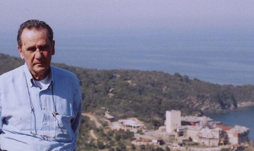 Έφυγε από τη ζωή ο εφοπλιστής & πρώην διοικητής του Αγίου Όρους Γιώργος Δαλακούρας - Ήταν από τους πρώτους Έλληνες βουλευτές στο Ευρωπαϊκό Κοινοβούλιο  - Κυρίως Φωτογραφία - Gallery - Video