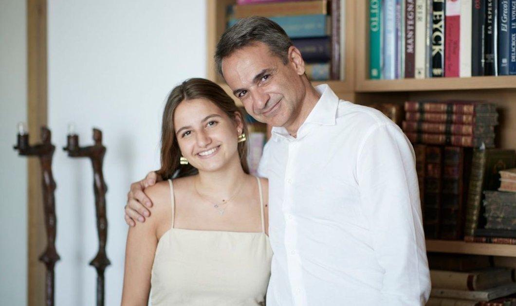 Υπερήφανοι γονείς  Κυριάκος Μητσοτάκης & Μαρέβα στην αποφοίτηση της κόρης του Δάφνης - ''Πως σε θυμάμαι όταν ξεκίνησες την Πρώτη δημοτικού''...  - Κυρίως Φωτογραφία - Gallery - Video
