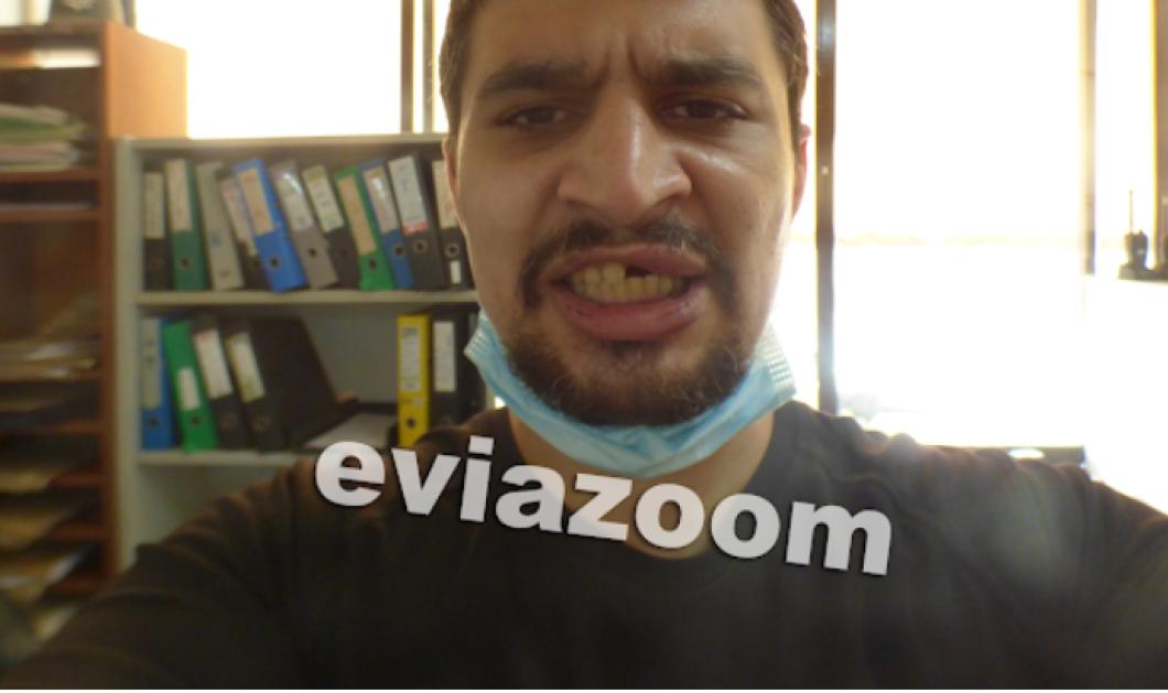 Χαλκίδα: Άγρια επίθεση στον δημοσιογράφο Μιχάλη Τσοκάνη - Του έσπασαν τα δόντια - Όλη η καταγγελία που συγκλονίζει  - Κυρίως Φωτογραφία - Gallery - Video