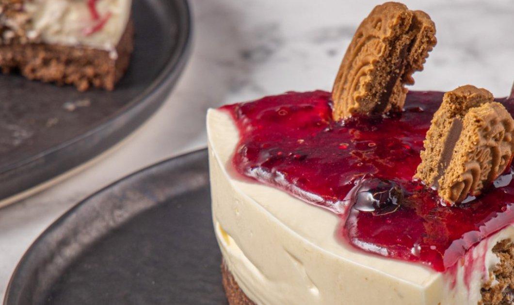 Γιάννης Λουκάκος: Αυτό το cheesecake θα σας πάρει το... μυαλό! - Με μπισκότα, σοκολάτα και μαρμελάδα φρούτα του δάσους - Κυρίως Φωτογραφία - Gallery - Video