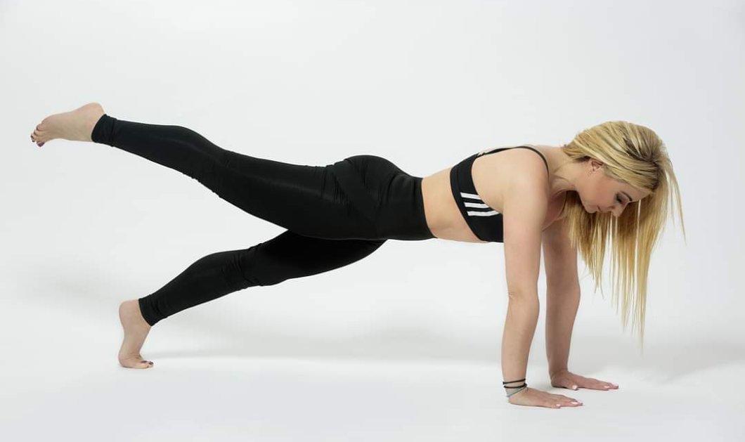 Καλοκαίρι & Pilates: Η Μαρία Μαραγιάννη δείχνει 3 ασκήσεις για να διατηρήσουμε τη φόρμα μας χωρίς να στερηθούμε μικρές απολαύσεις (φώτο)  - Κυρίως Φωτογραφία - Gallery - Video