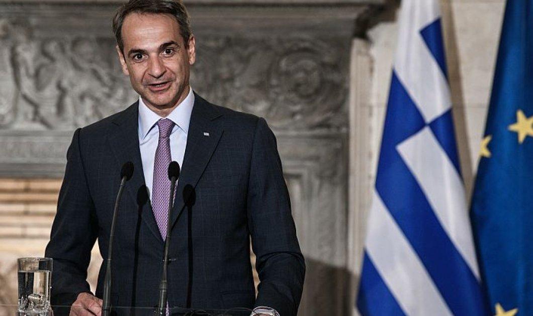 Πόθεν έσχες: Τι δήλωσε ο Πρωθυπουργός Κυριάκος Μητσοτάκης - 36 ακίνητα & εισόδημα 82.017 ευρώ - Κυρίως Φωτογραφία - Gallery - Video