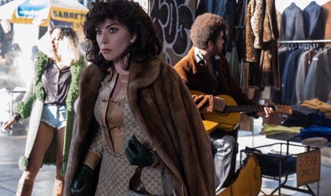 Το τρέιλερ της πολυαναμενόμενης ταινίας House of Gucci με την Lady Gaga στο ρόλο της «μαύρης χήρας» - δολοφόνου του συζύγου της - έρωτας μόδα, διαφθορά (φωτό) - Κυρίως Φωτογραφία - Gallery - Video