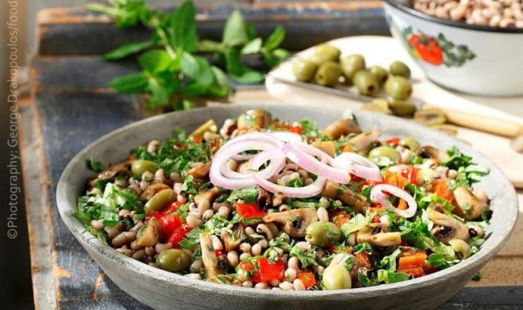 Μαυρομάτικα φασόλια σαλάτα από την Αργυρώ Μπαρμπαρίγου: Ένα νόστιμο και ελαφρύ πιάτο με διατροφική αξία  - Κυρίως Φωτογραφία - Gallery - Video