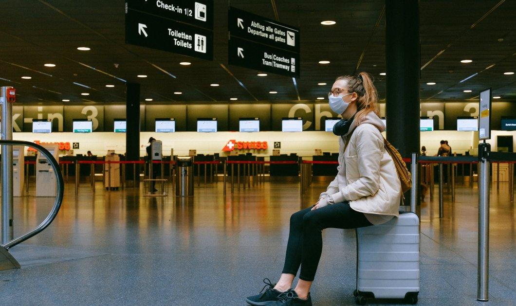 Κορωνοϊός:  Η Αγγλία εξαιρεί από την καραντίνα τους ταξιδιώτες που έχουν εμβολιαστεί στην ΕΕ και στις ΗΠΑ - Κυρίως Φωτογραφία - Gallery - Video