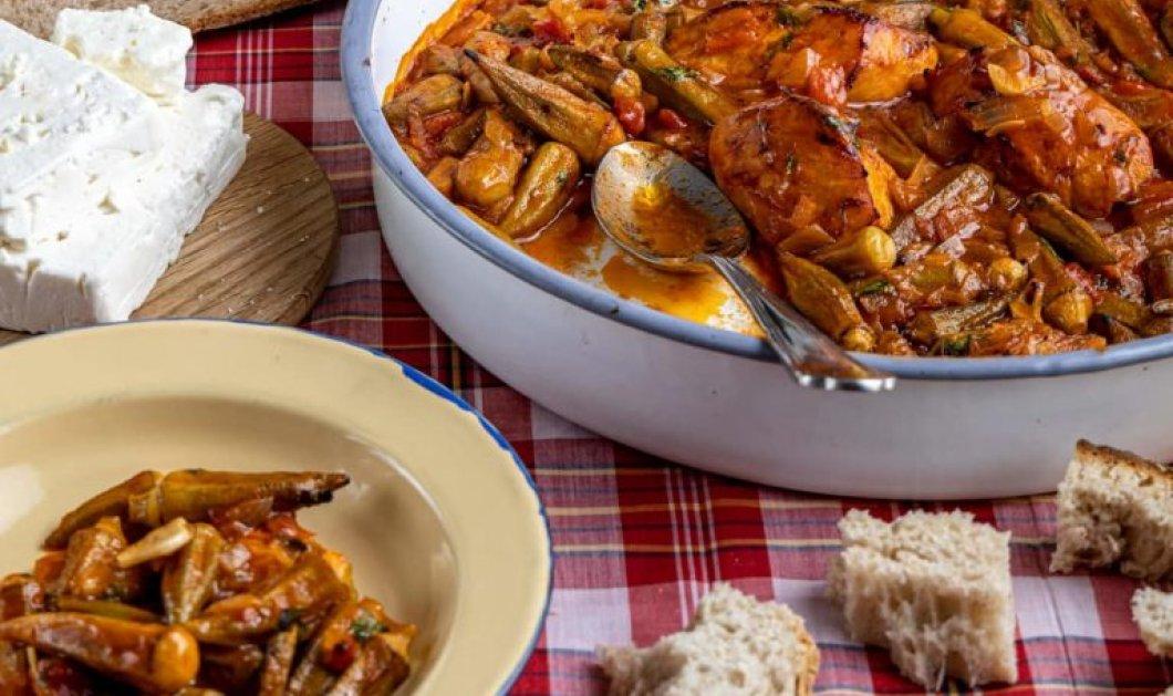Κοτόπουλο με μπάμιες στο φούρνο από την Αργυρώ Μπαρμπαρίγου! Παραδοσιακό ελληνικό φαγητό του καλοκαιριού με πολύ νοστιμιά - Κυρίως Φωτογραφία - Gallery - Video
