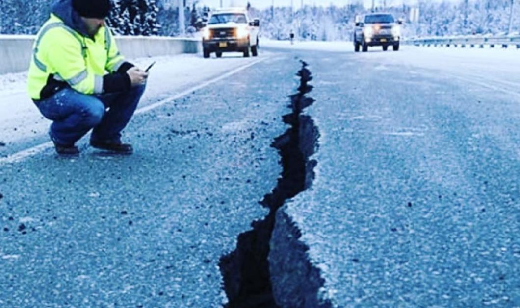 Αλάσκα: Βίντεο από τον σοκαριστικό σεισμό 8,2 βαθμών στα ανοικτά της χερσονήσου - Προειδοποίηση για τσουνάμι - Κυρίως Φωτογραφία - Gallery - Video