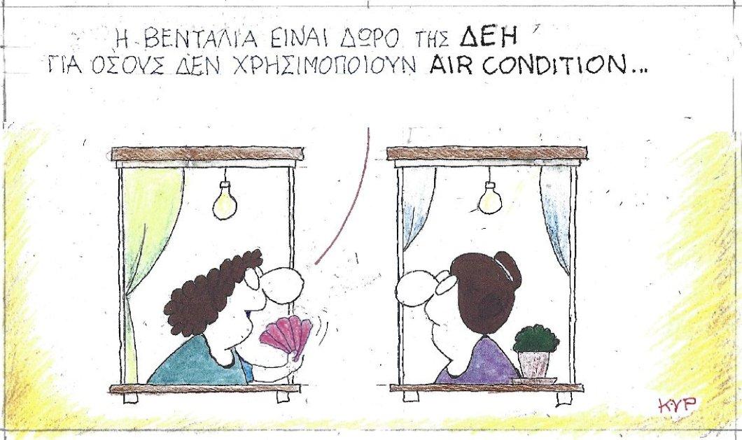 Απίστευτος ΚΥΡ: Η βεντάλια είναι δώρο της ΔΕΗ  - Για όσους δεν χρησιμοποιούν aircondition - Κυρίως Φωτογραφία - Gallery - Video