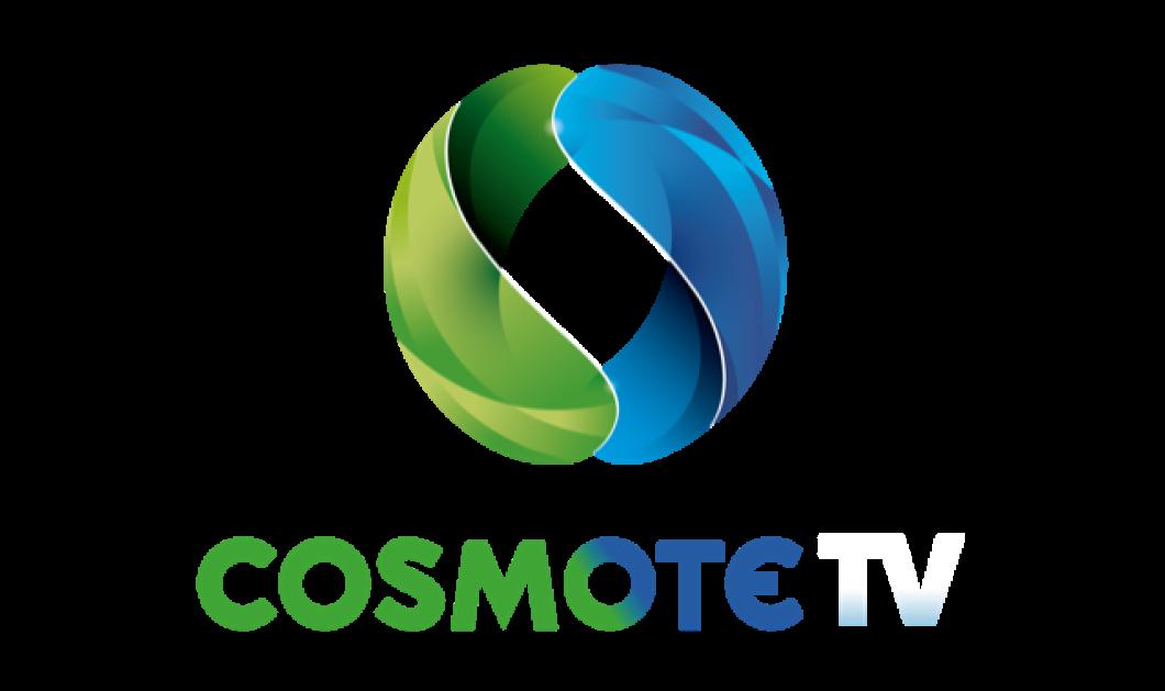 Η ΑΕΚ θα παίζει μπάλα αποκλειστικά στο «γήπεδο» της COSMOTE TV - Κυρίως Φωτογραφία - Gallery - Video