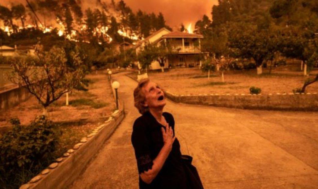 Πυρκαγιές: Τα πρόσωπα που μας καθήλωσαν από την καταστροφή - Το ζευγάρι στο ferryboat, η απελπισμένη γιαγιά στην Εύβοια, η Ευλαμπία και η Κατερίνα Ιωαννίδου  - Κυρίως Φωτογραφία - Gallery - Video