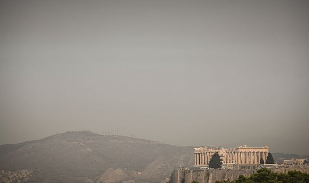 Νέφος καπνού στην Αθήνα:  Η χρήση χειρουργικής μάσκας δεν προστατεύει από την εισπνοή μικροσωματιδίων, μόνο οι ειδικές μάσκες Ν-95 (φωτό) - Κυρίως Φωτογραφία - Gallery - Video