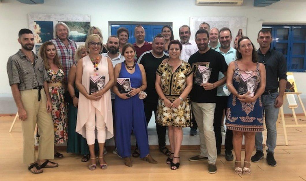 """Η """"Αντιστάρ"""" στο Καστελόριζο: Το βιβλίο του Γιάννη Βίτσα με την πολύκροτη βιογραφία της ηθοποιού Κάκιας Κοντοπούλου (φώτο)  - Κυρίως Φωτογραφία - Gallery - Video"""