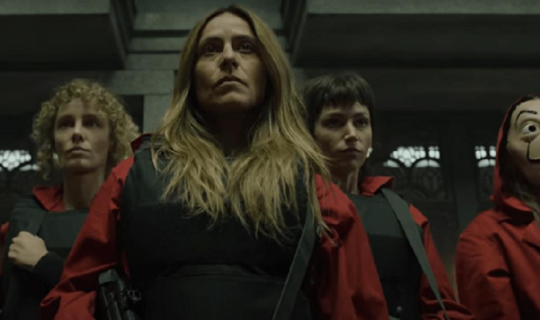 """Το βίντεο με το ανατρεπτικό trailer της 5ης σεζόν του """"La Casa de Papel"""" – Σε πόλεμο μετατρέπεται η μεγάλη ληστεία - Κυρίως Φωτογραφία - Gallery - Video"""