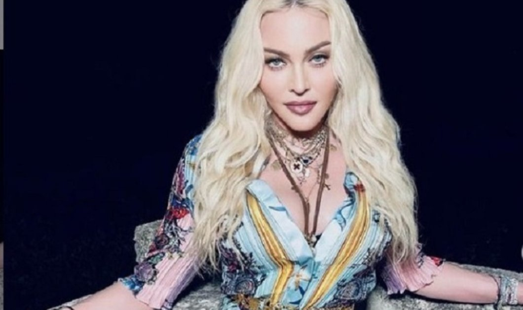 Happy Birthday Madonna - Η αειθαλής σταρ γίνεται 63 & δείχνει... 21  - Ακριβά δώρα για μια αληθινή ντίβα (φώτο) - Κυρίως Φωτογραφία - Gallery - Video