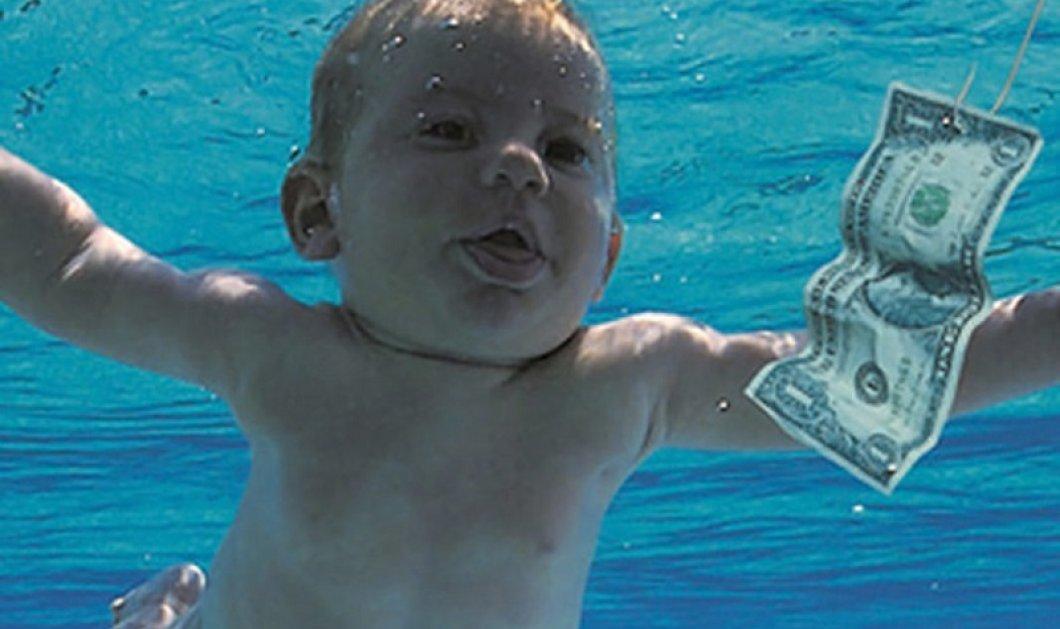 """Το """"παιδάκι του Nevermind"""" των Nirvana τους μηνύει για παιδοπορνογραφία! - Κυρίως Φωτογραφία - Gallery - Video"""
