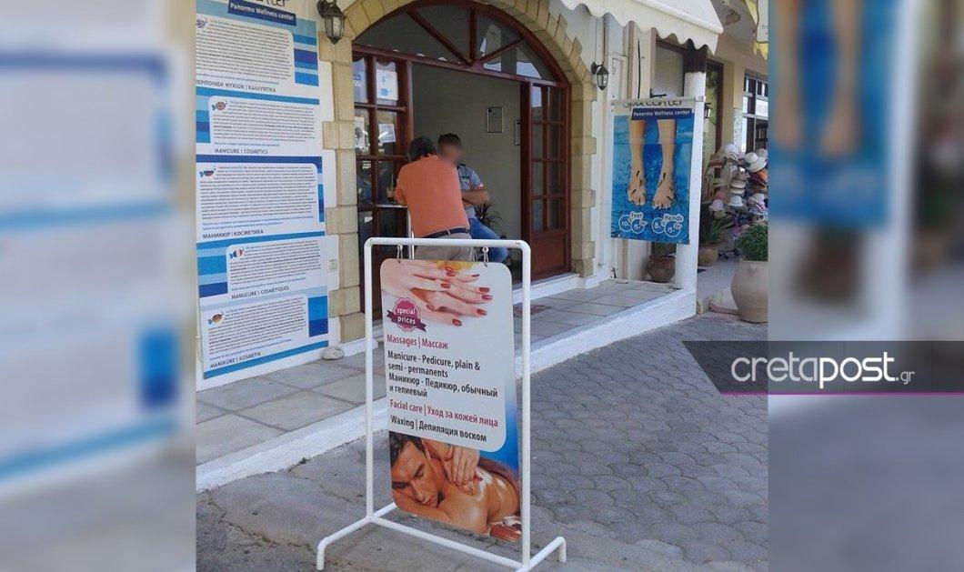 Γυναικοκτονία στην Κρήτη: Σε πολύωρο χειρουργείο υποβλήθηκε ο δράστης του φονικού στο Ρέθυμνο - Τι λένε οι κάτοικοι για την τραγωδία - Κυρίως Φωτογραφία - Gallery - Video