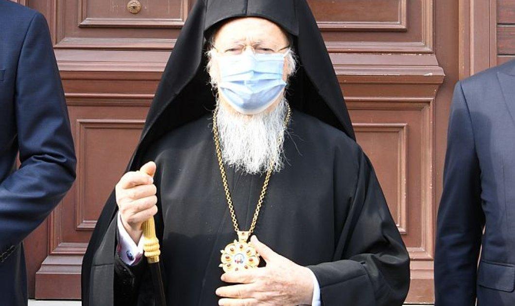 Πατριάρχης Βαρθολομαίος: Οι ανεμβολίαστοι δεν σκέφτονται λογικά - Κάνω έκκληση να εμβολιαστούν άνευ επιφυλάξεως  (βίντεο) - Κυρίως Φωτογραφία - Gallery - Video