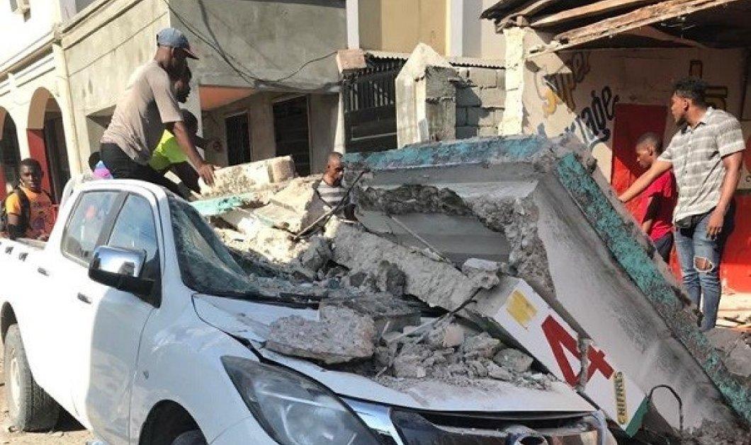 Βίντεο και φωτό από τον σεισμό - μαμούθ στην Αϊτή: Η στιγμή που «χτυπούν» τα 7,2 Ρίχτερ - εικόνες καταστροφής - Κυρίως Φωτογραφία - Gallery - Video