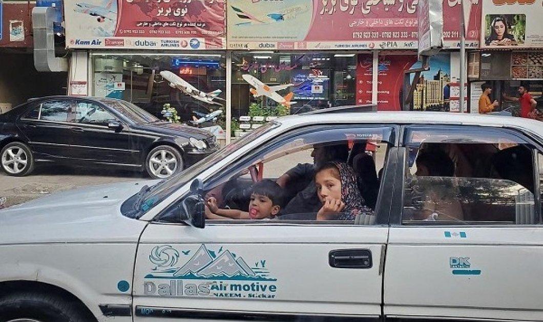 Αφγανιστάν: Δείτε σε βίντεο τους βανδαλισμούς στα πρόσωπα γυναικών, σε αφίσες έξω από ινστιτούτα ομορφιάς  - Κυρίως Φωτογραφία - Gallery - Video