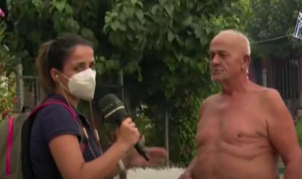 Αχ Ευλαμπία Ρέβη! Απέδειξες ότι είσαι η Τοpwoman της δημοσιογραφίας - Το βίντεο με την στιγμή που κλαίει μαζί με τον πυρόπληκτο παππού  - Κυρίως Φωτογραφία - Gallery - Video